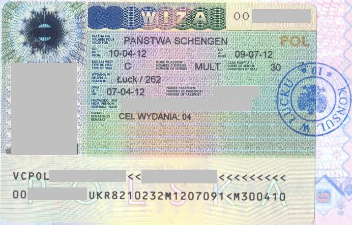 Туристическая виза в Польшу