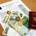 Что такое страховка для шенгенской визы