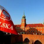 Гостевая виза в Польшу по приглашению