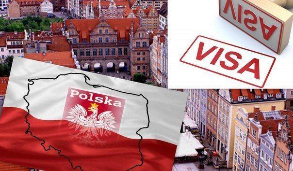 Что такое рабочая виза и что она дает в Польше