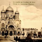 Александро-Невский собор в Варшаве
