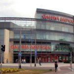 Балтийская галерея
