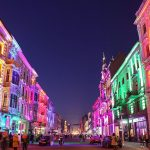 Улица Петрковская