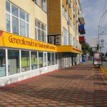 Посольство (консульство) Германии в Новосибирске - официальный сайт