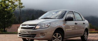 Авто из Германии - сайты на русском