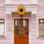 Консульство Германии в Санкт-Петербурге - официальный сайт