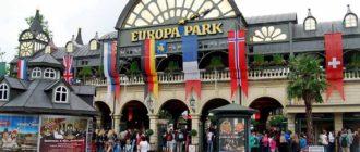 Европа-парк Германия - официальный сайт