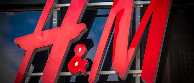 H&M (НМ) Германия — официальный сайт