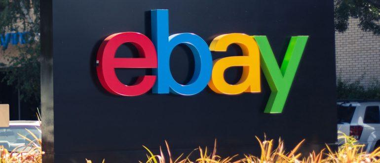 Ebay (Ебей) Германия - официальный сайт на русском