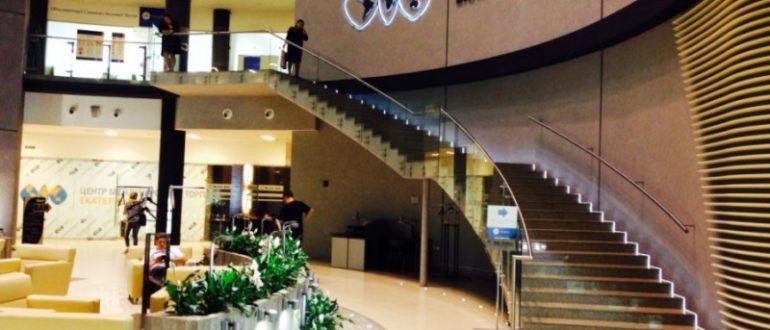 Визовый центр Германии в Екатеринбурге - официальный сайт