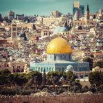 Как попасть в Израиль из России