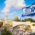 Столица Израиля официально