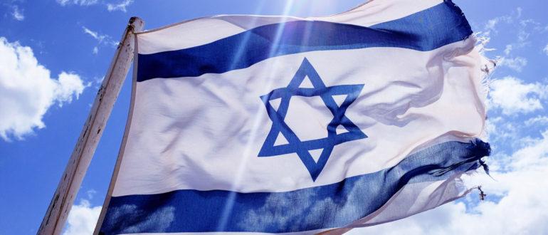 Посольство (консульство) Израиля в Москве - отдел репатриации