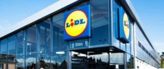 Lidl (Лидл) Германия - официальный сайт на русском языке