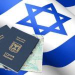 Гражданство Израиля для граждан России