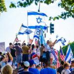 Праздники в Израиле в 2019 году