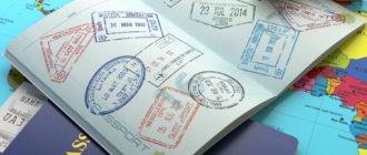 Израиль: нужна ли виза для россиян 2019