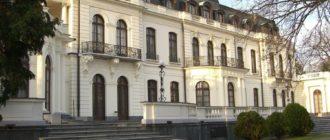Посольство России в Чехии - официальный сайт