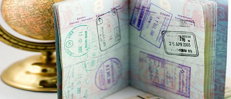 Узнать готовность визы в Чехию