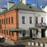 Посольство Чехии в Минске - официальный сайт