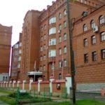 Генеральное консульство (посольство) Чехии в Екатеринбурге