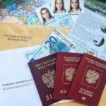 Документы на визу в Чехию 2019-2020