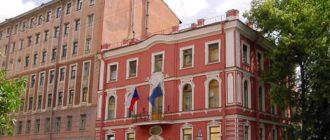Консульство Чехии в СПб