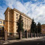 Посольство Чехии в Москве - официальный сайт, виза