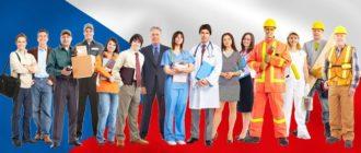 Работа в Чехии для белорусов - вакансии 2019-2020