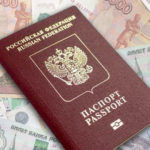 Виза в Чехию - стоимость 2019-2020